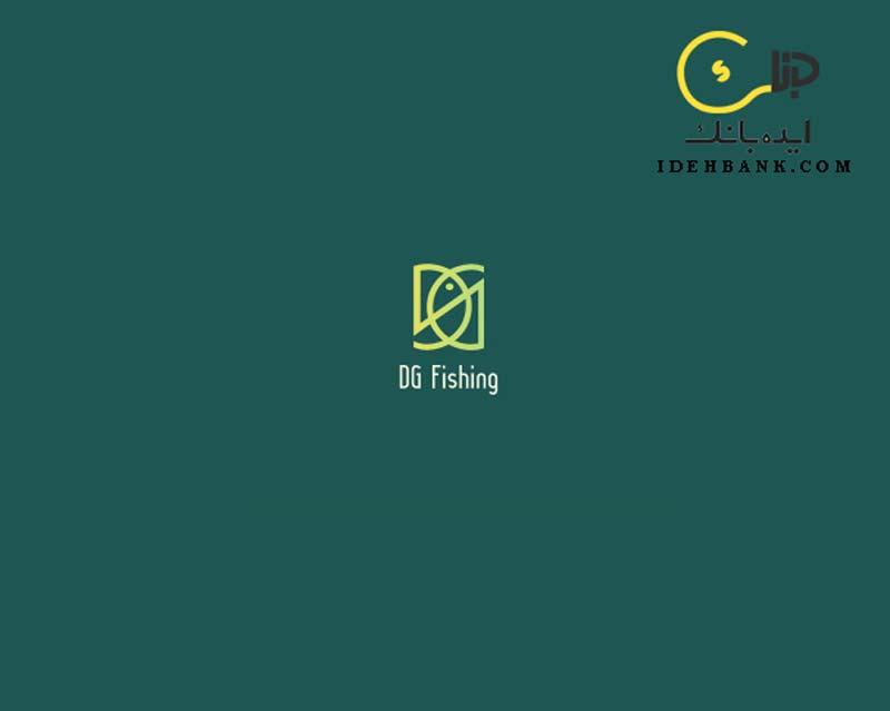 طراحی خلاقانه لوگو- ماهی گیری